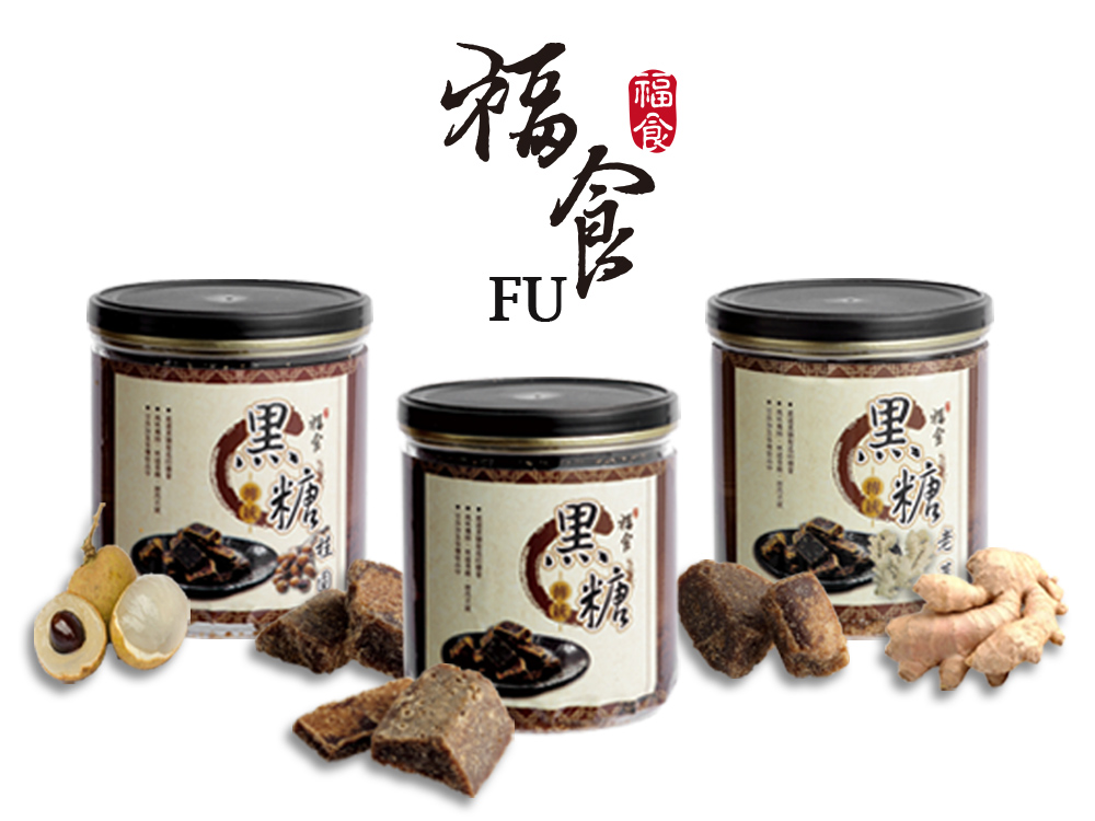Fu Brown Sugar Cubes