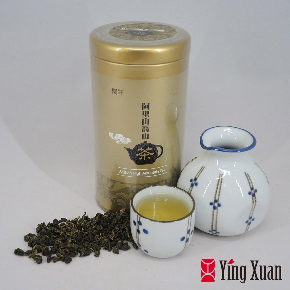 Alishan-High-Mountain-Tea#06